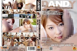 Mirai Haneda (羽田未来) - Coming To America For Black Dick (DANDY119) - www.JavRus.com